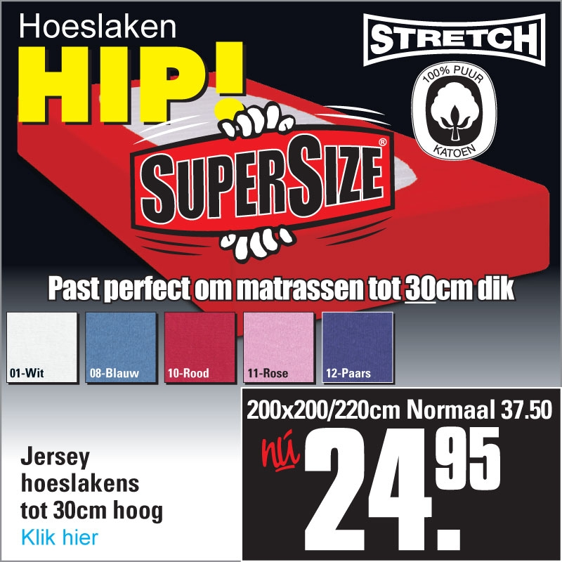 Jersey Hoeslakens Hip XL